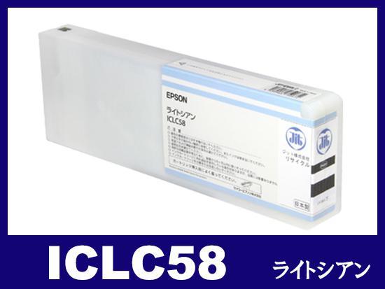 ICLC58(顔料ライトシアン) エプソン[EPSON]大判リサイクルインクカートリッジ