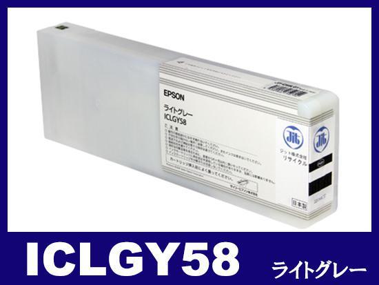 ICLGY58(顔料ライトグレー) エプソン[EPSON]大判リサイクルインクカートリッジ