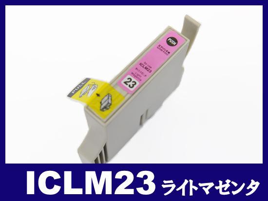 ICLM23(ライトマゼンタ) エプソン[EPSON]互換インクカートリッジ