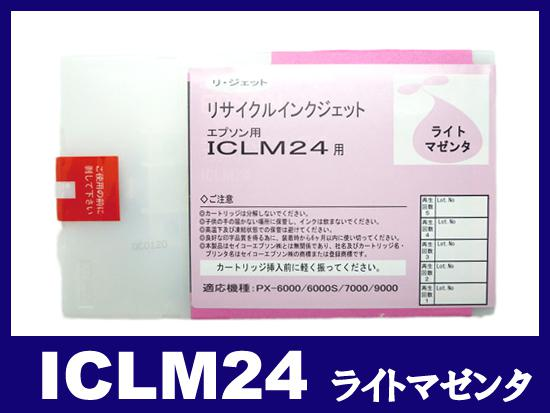 ICLM24 (ライトマゼンタ) エプソン[EPSON]大判リサイクルインクカートリッジ
