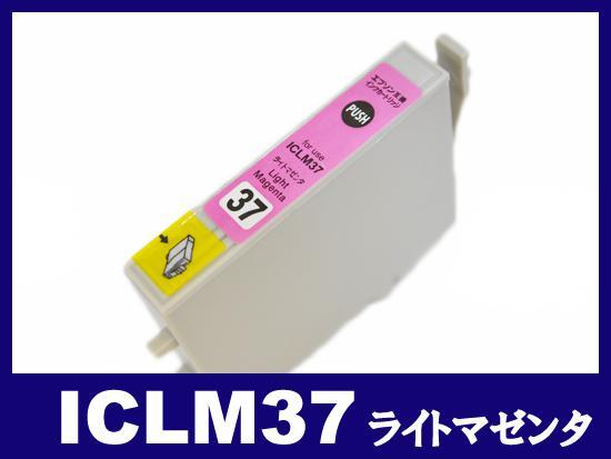 ICLM37(ライトマゼンタ) エプソン[EPSON]互換インクカートリッジ