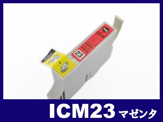 ICM23(マゼンタ) エプソン[EPSON]互換インクカートリッジ