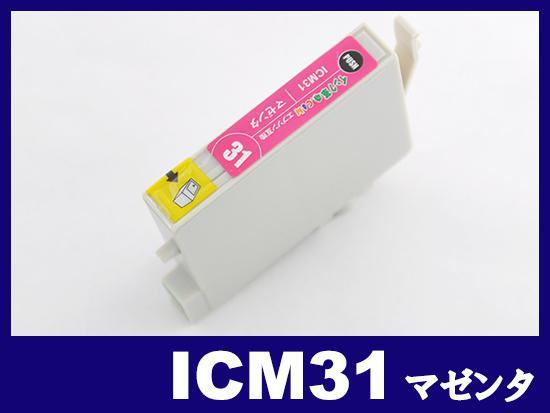ICM31(マゼンタ) エプソン[EPSON]互換インクカートリッジ