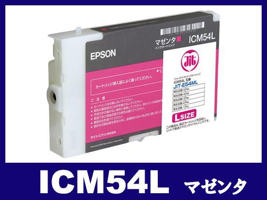 ICM54L マゼンタ(Lサイズ)エプソン[EPSON]リサイクルインクカートリッジ