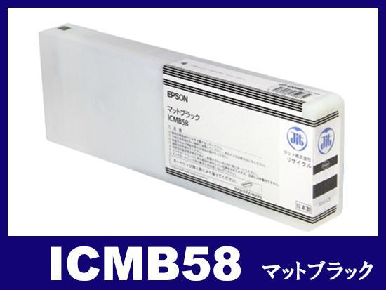 ICMB58(顔料マットブラック) エプソン[EPSON]大判リサイクルインクカートリッジ