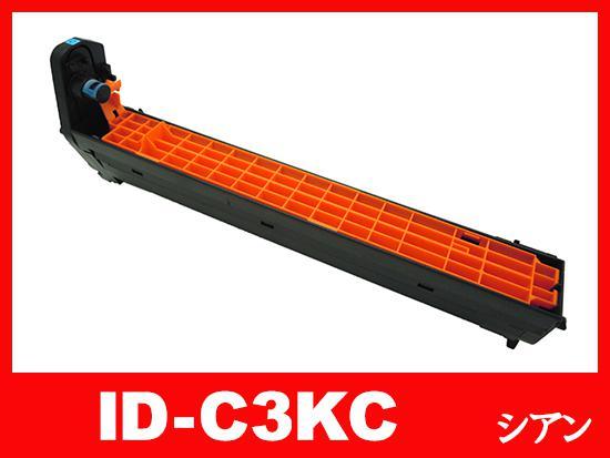 ID-C3KC(シアン)OKIリサイクルイメージドラム