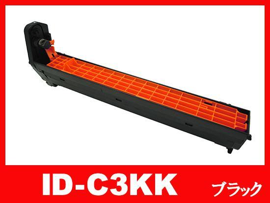 ID-C3KK(ブラック)OKIリサイクルイメージドラム