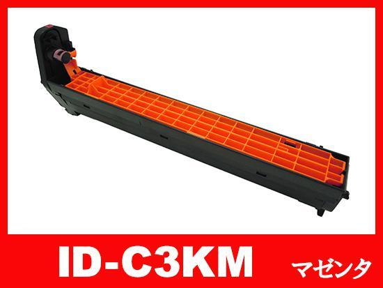 ID-C3KM(マゼンタ)OKIリサイクルイメージドラム