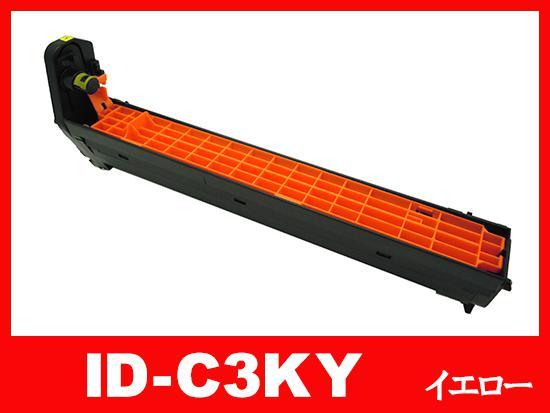 ID-C3KY(イエロー)OKIリサイクルイメージドラム