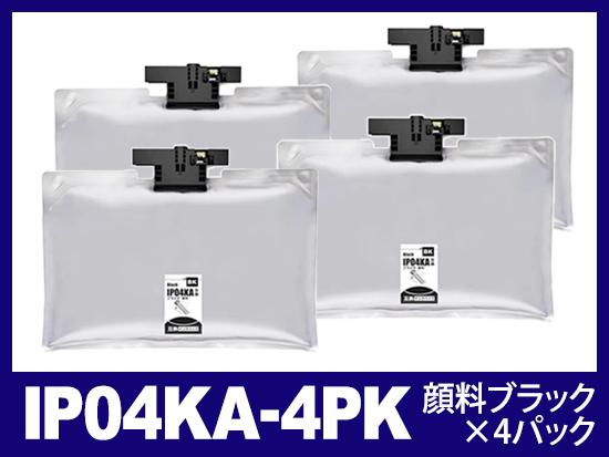 IP04KA(顔料ブラック4個) エプソン[EPSON]互換インクパック