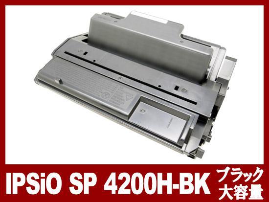 IPSiO-SP4200H(ブラック大容量)リコー[Ricoh]リサイクルトナーカートリッジ