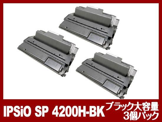 IPSiO-SP4200H(ブラック大容量3個パック)リコー[Ricoh]リサイクルトナーカートリッジ