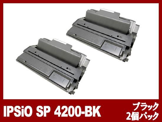 IPSiO-SP4200(ブラック2個パック)リコー[Ricoh]リサイクルトナーカートリッジ