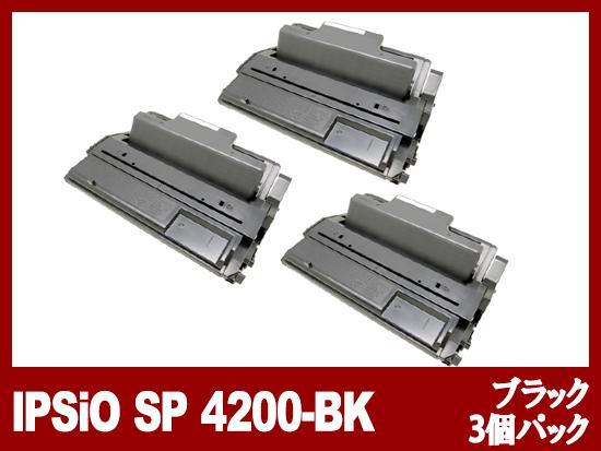 IPSiO-SP4200(ブラック3個パック)リコー[Ricoh]リサイクルトナーカートリッジ