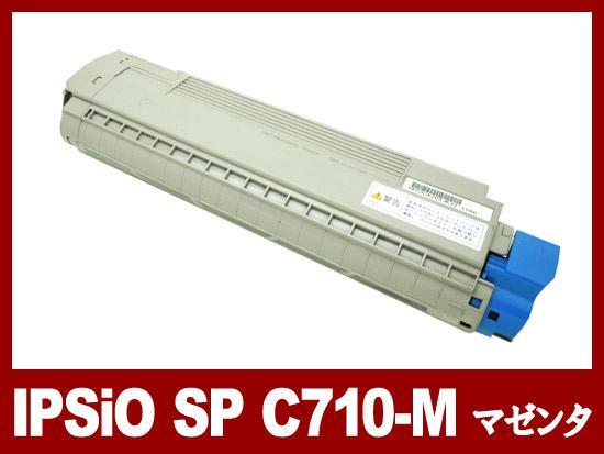 IPSiO-SP-C710M(マゼンタ)リコー[Ricoh]リサイクルトナーカートリッジ