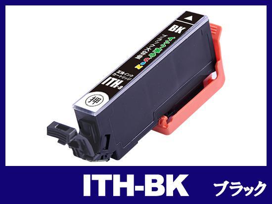 ITH-BK(ブラック) エプソン[EPSON]用互換インクカートリッジ