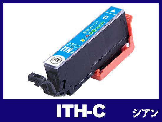 ITH-C(シアン) エプソン[EPSON]用互換インクカートリッジ