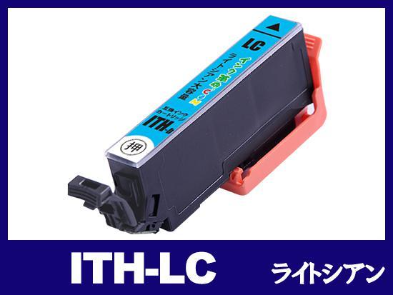 ITH-LC(ライトシアン) エプソン[EPSON]用互換インクカートリッジ