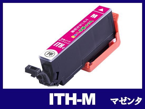 ITH-M(マゼンタ) エプソン[EPSON]用互換インクカートリッジ