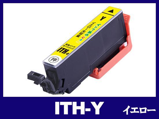 ITH-Y(イエロー) エプソン[EPSON]用互換インクカートリッジ
