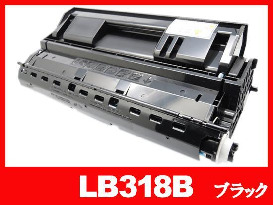 LB318B(ブラック大容量)富士通[FUJITSU]リサイクルトナープロセスカートリッジ