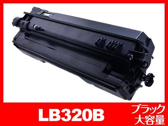 LB320B(ブラック大容量)富士通[FUJITSU]リサイクルトナーカートリッジ