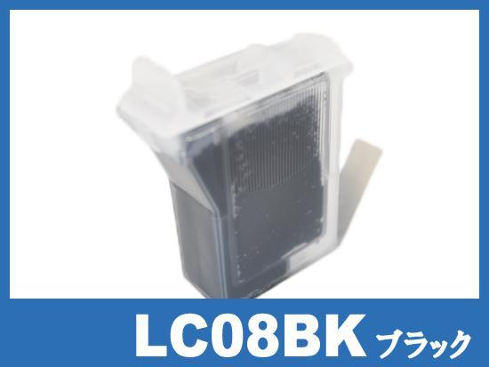 LC08BK(ブラック) ブラザー[brother]互換インクカートリッジ