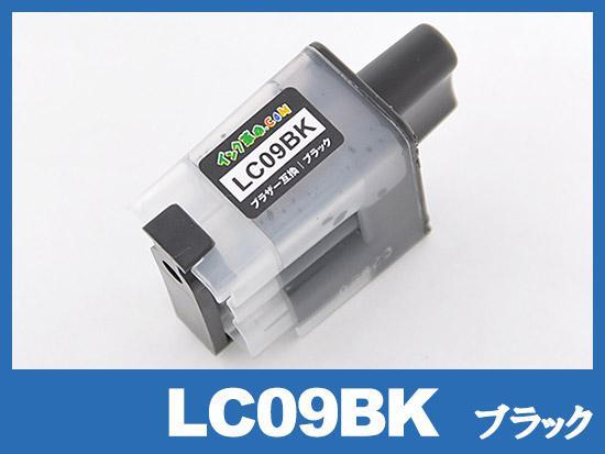 LC09BK(ブラック) ブラザー[brother]互換インクカートリッジ