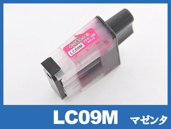 LC09M(マゼンタ) ブラザー[brother]互換インクカートリッジ