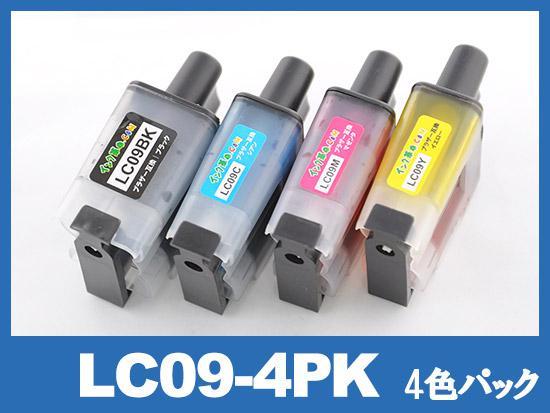 LC09-4PK(4色パック)ブラザー[brother]互換インクカートリッジ