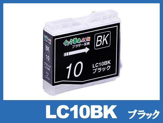LC10BK(ブラック)ブラザー[brother]互換インクカートリッジ