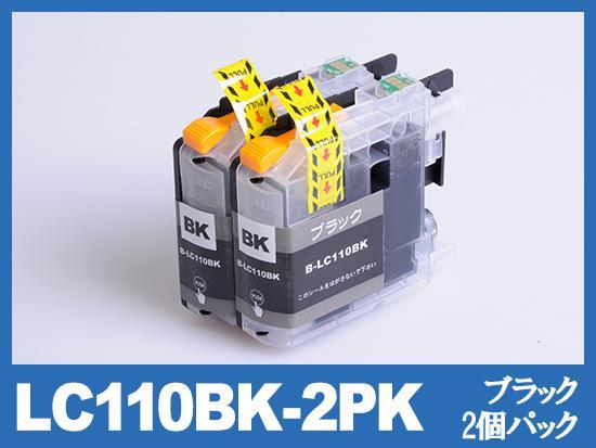 LC110BK-2PK(ブラック2本パック)ブラザー[brother]互換インクカートリッジ