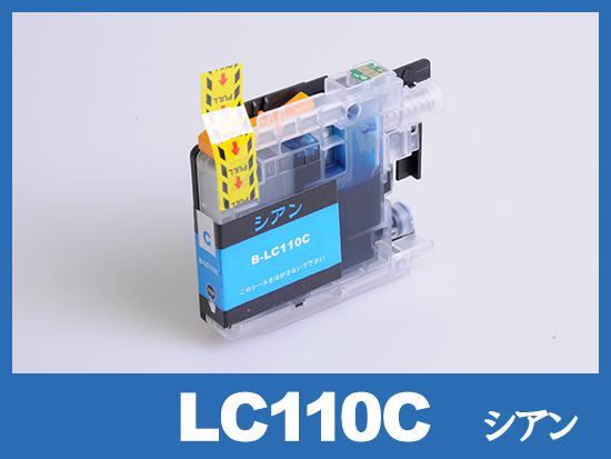 LC110C(シアン)ブラザー[brother]互換インクカートリッジ