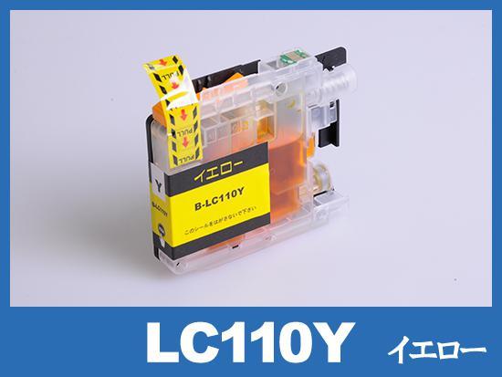 LC110Y(イエロー)ブラザー[brother]互換インクカートリッジ