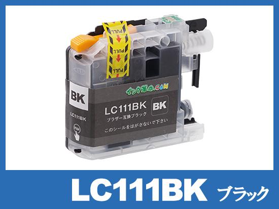 LC111BK(ブラック)ブラザー[brother]互換インクカートリッジ