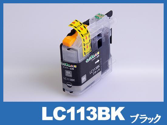 LC113BK(ブラック大容量)ブラザー[brother]互換インクカートリッジ