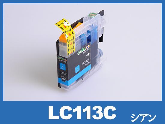 LC113C(シアン大容量)ブラザー[brother]互換インクカートリッジ