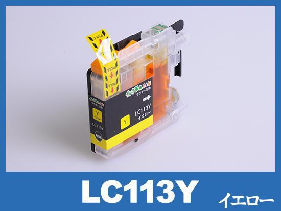 LC113Y(イエロー大容量)ブラザー[brother]互換インクカートリッジ