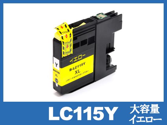 LC115Y(イエロー大容量)ブラザー[brother]互換インクカートリッジ