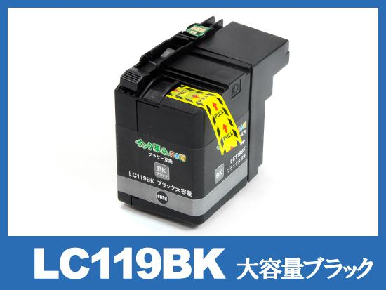 LC119XLBK(ブラック大容量)ブラザー[brother]互換インクカートリッジ