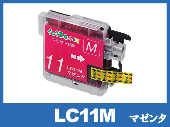 LC11M(マゼンタ) ブラザー[brother]互換インクカートリッジ