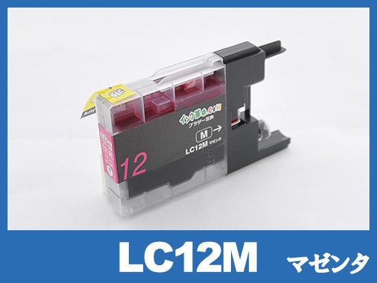LC12M(マゼンタ)ブラザー[brother]互換インクカートリッジ