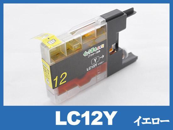 LC12Y(イエロー)ブラザー[brother]互換インクカートリッジ