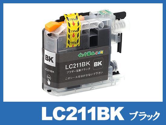 LC211BK(ブラック)ブラザー[brother]互換インクカートリッジ