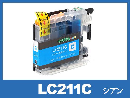 LC211C(シアン)ブラザー[brother]互換インクカートリッジ