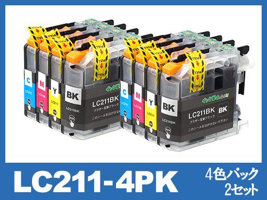 LC211-4PK(4色パック×2)ブラザー[brother]互換インクカートリッジ