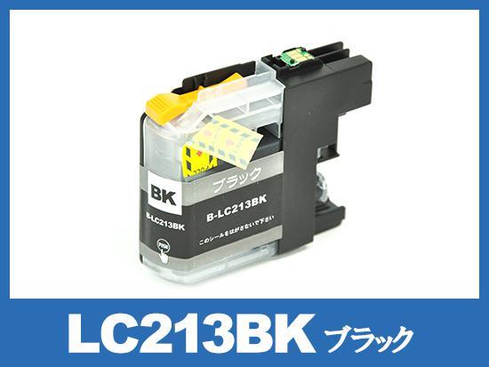 LC213BK(ブラック)ブラザー[brother]互換インクカートリッジ