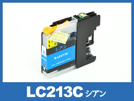 LC213C(シアン)ブラザー[brother]互換インクカートリッジ