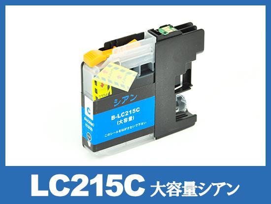 LC215C(シアン大容量)ブラザー[brother]互換インクカートリッジ