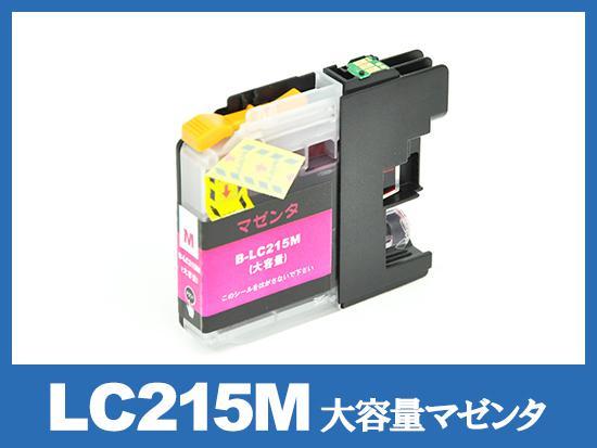 LC215M(マゼンタ大容量)ブラザー[brother]互換インクカートリッジ